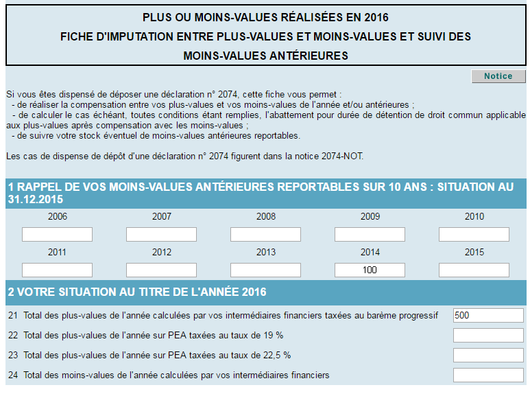 Etape 1 du formulaire 2074-CMV